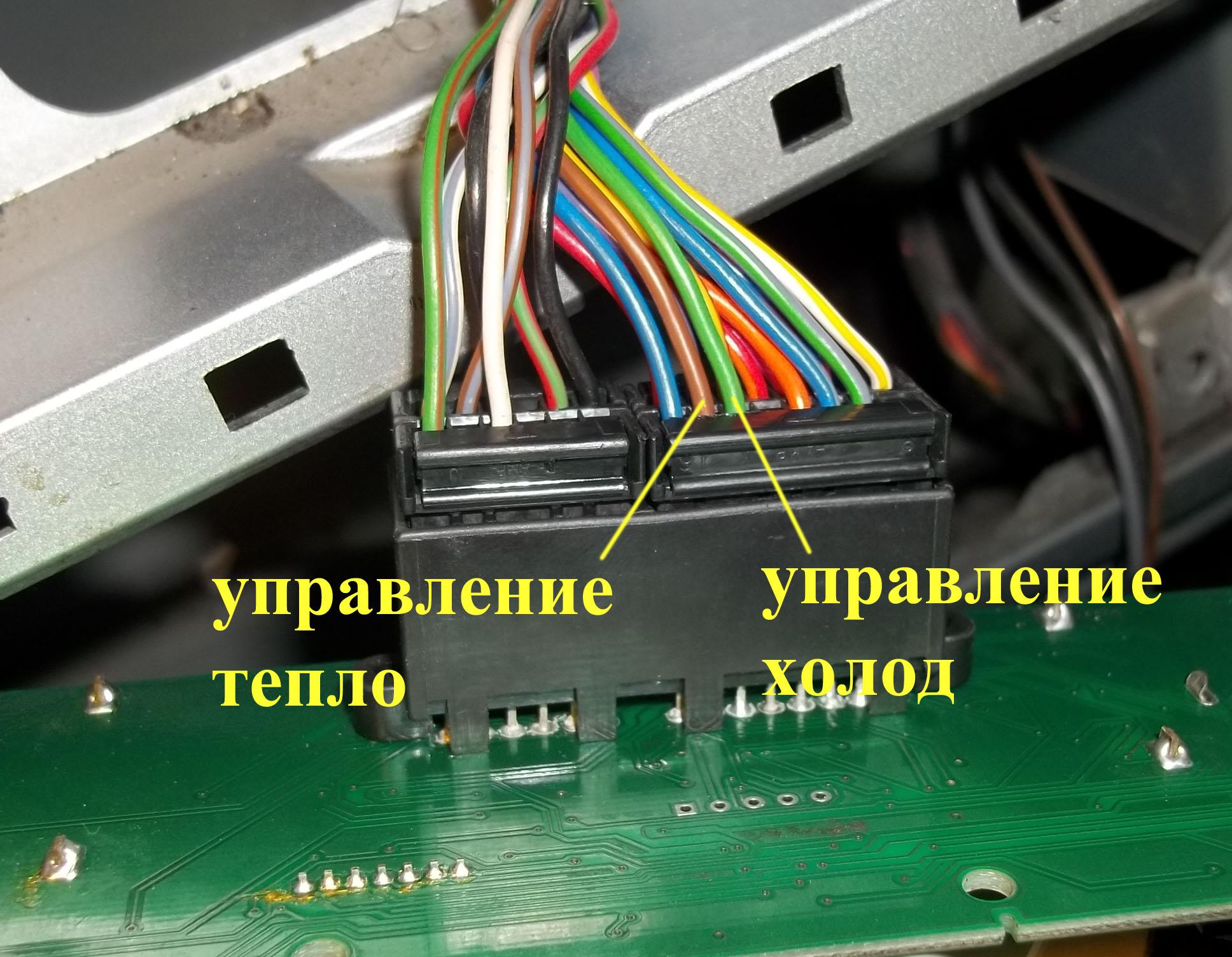 схема электрокрана отопителя газ 2705