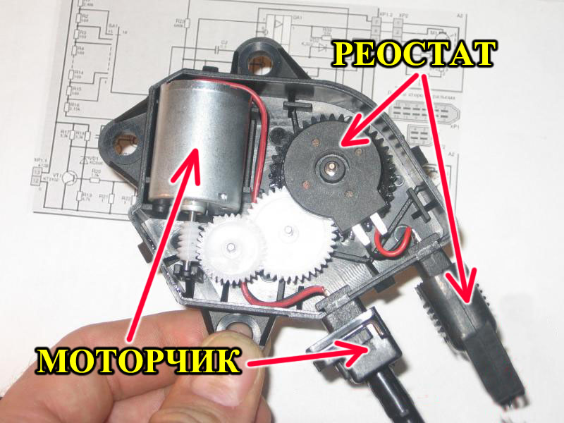 моторредуктор печки 90.3780