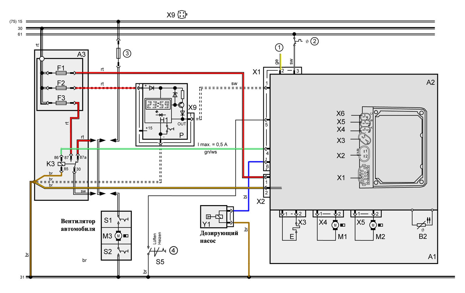 Схема подключения автономного отопителя Webasto Thermo Top C