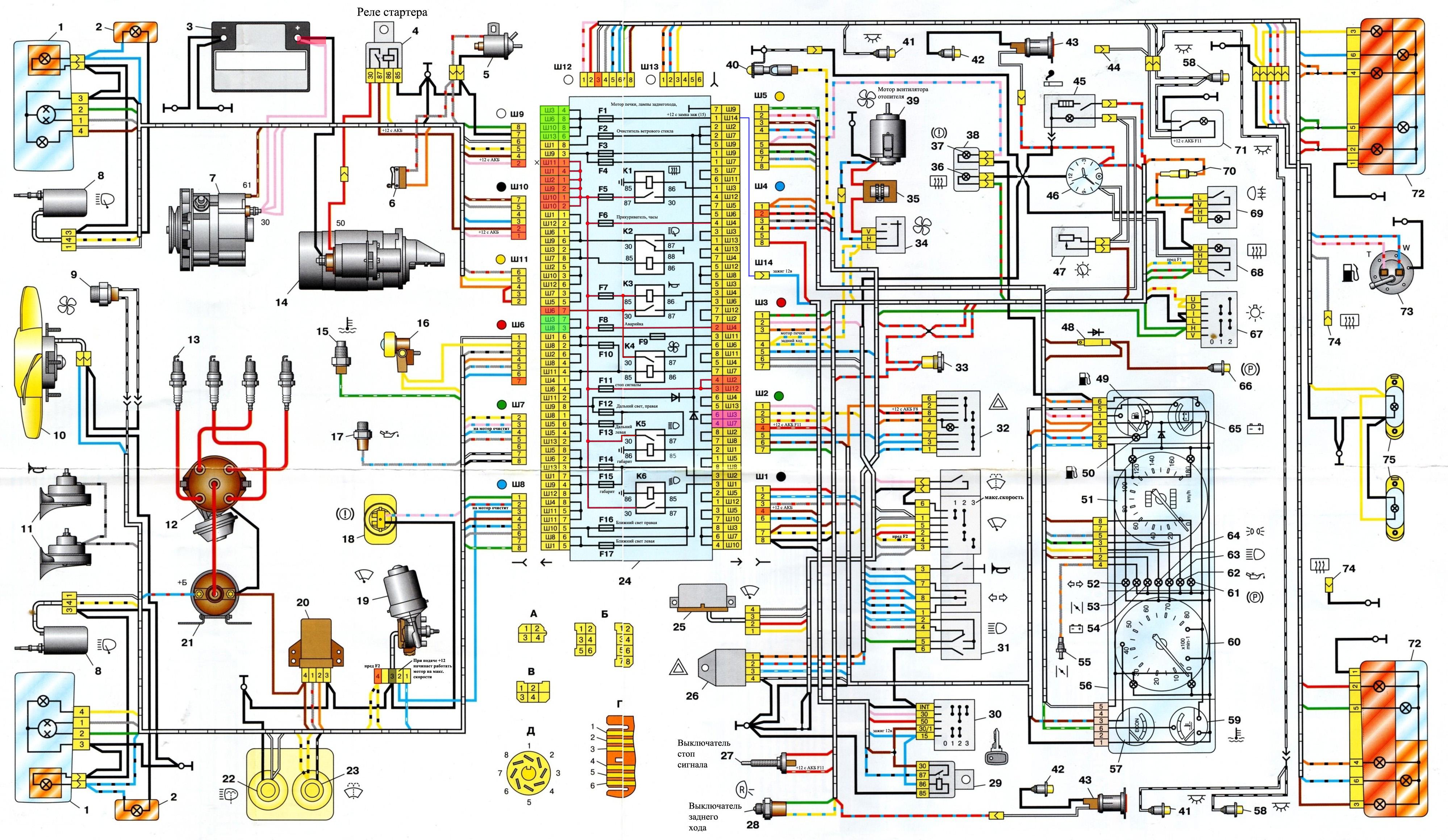 схема электропроводки форде фокусе