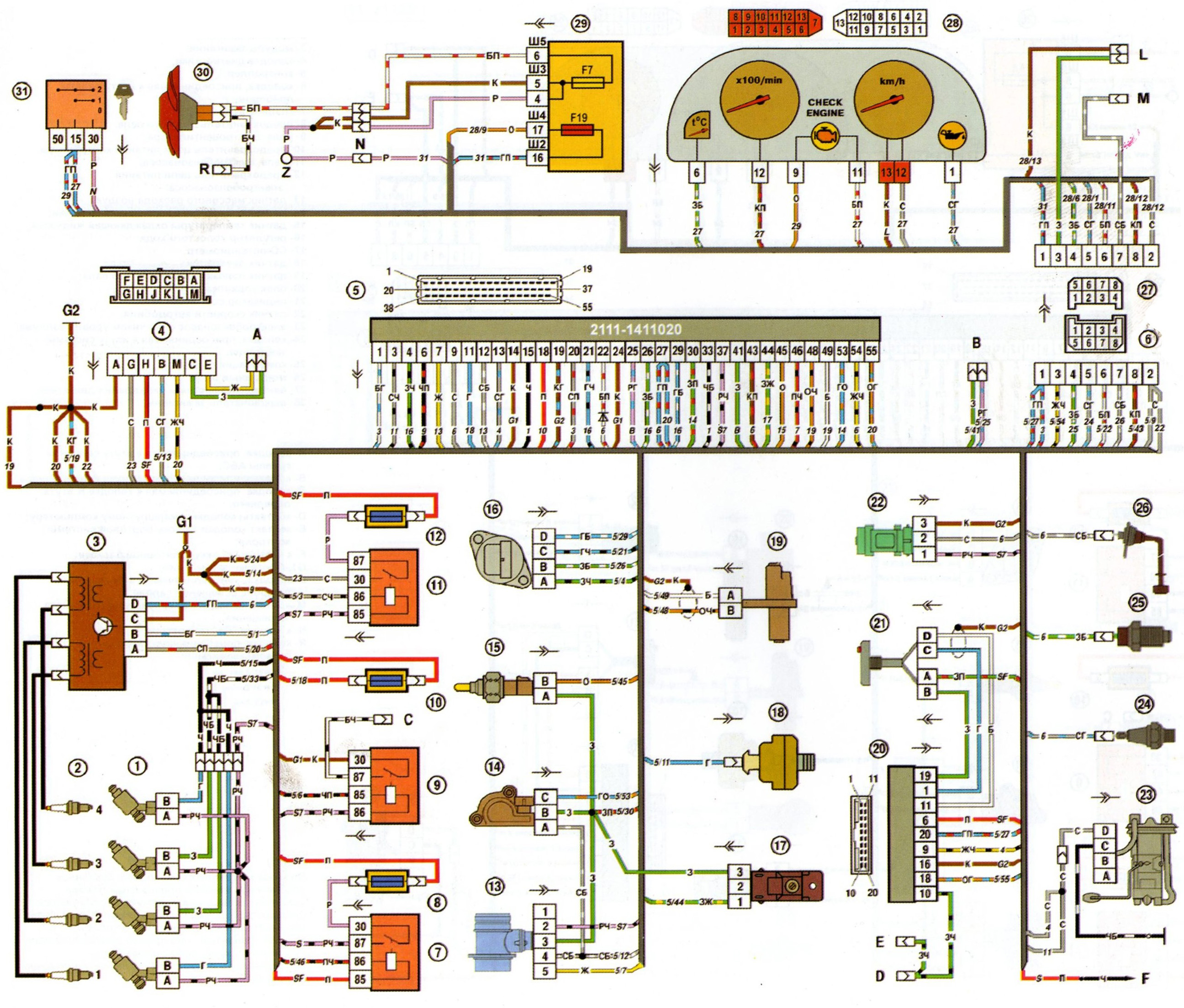 ваз 2115 схема провода диагностика