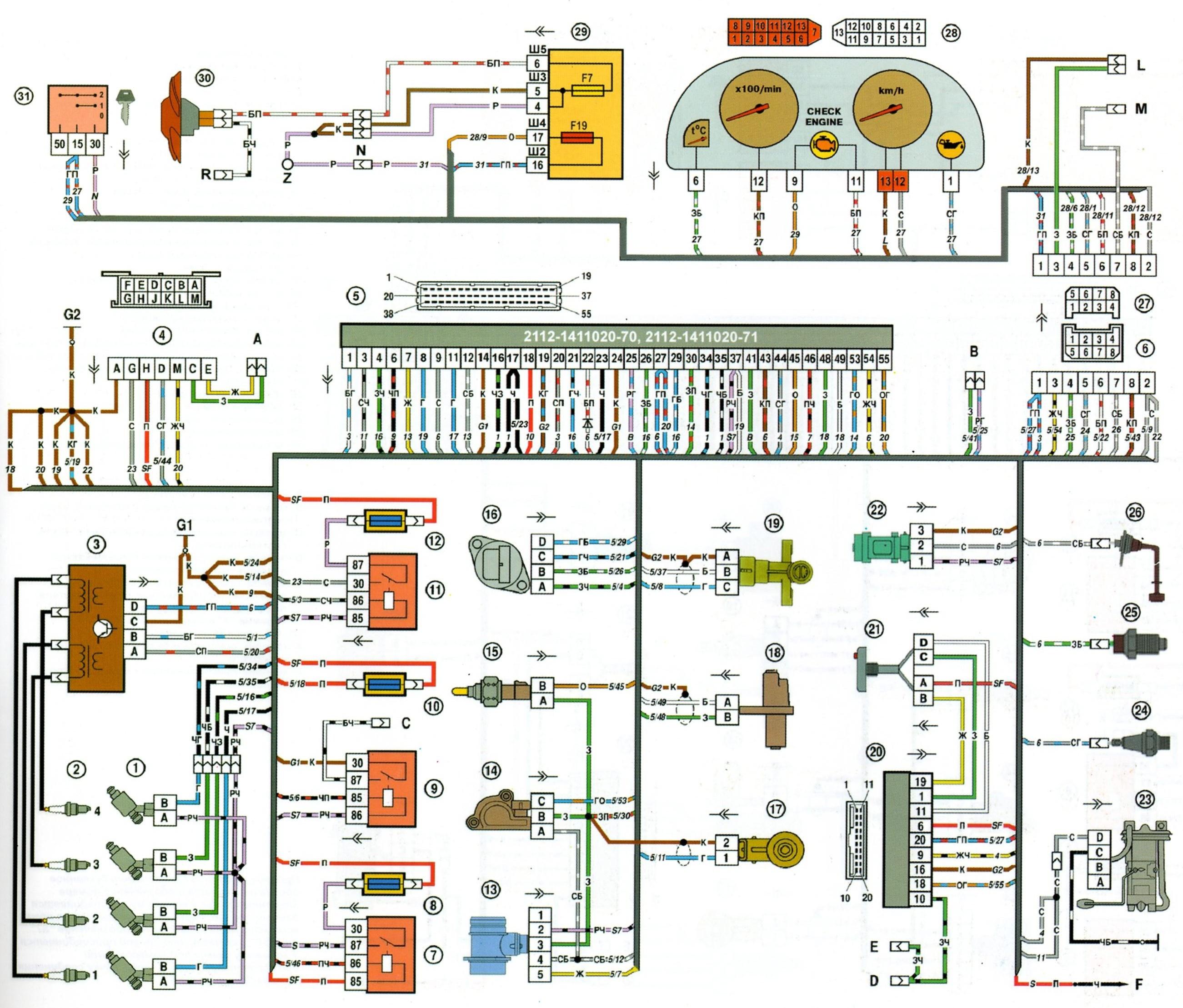 схема управления двигателями 1,6i евро 2