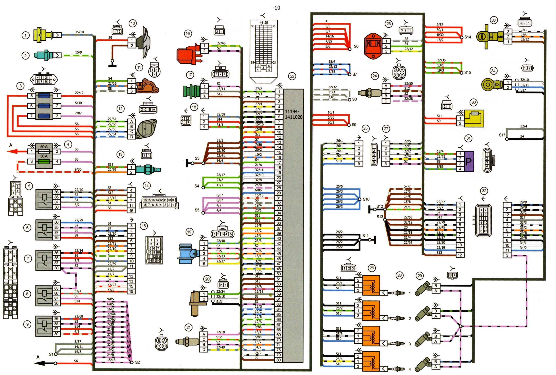 Схема ваз калина 11183