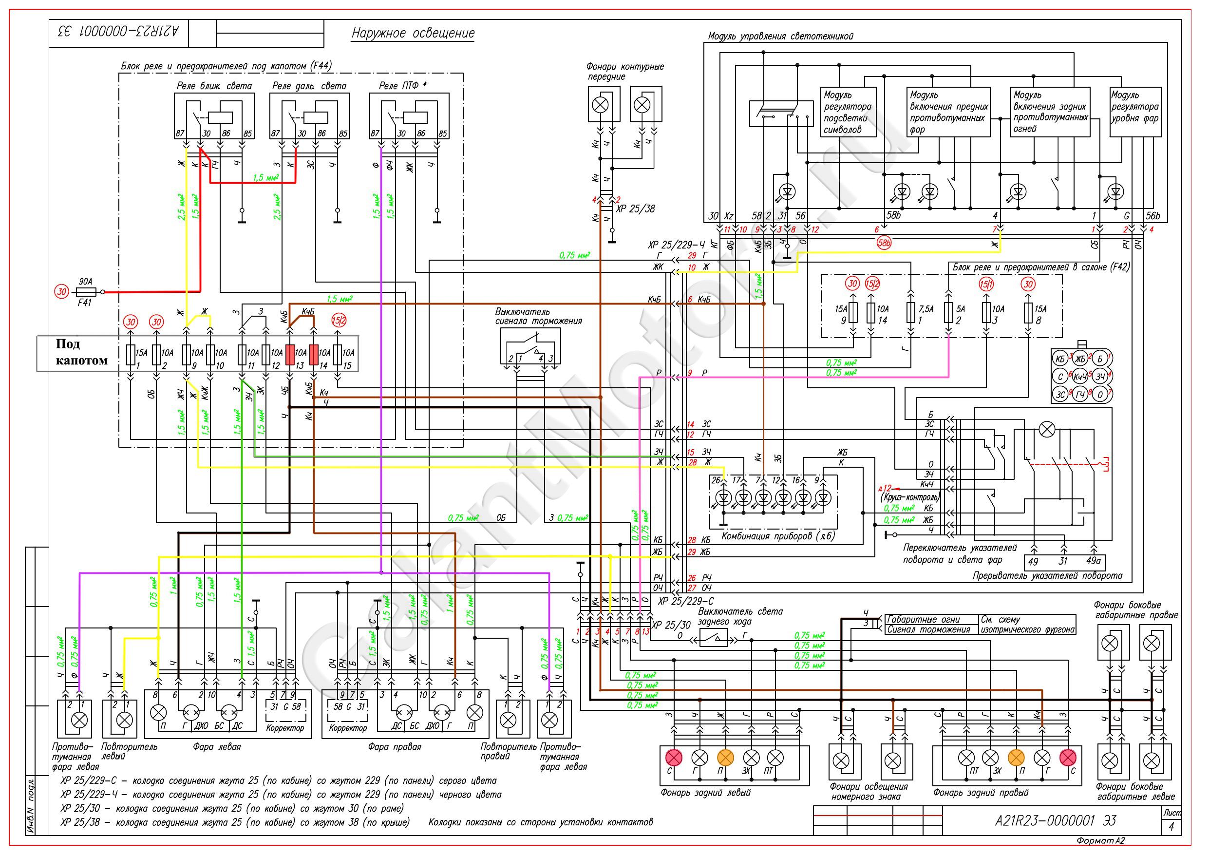 Умз-4216 схема управления гбо