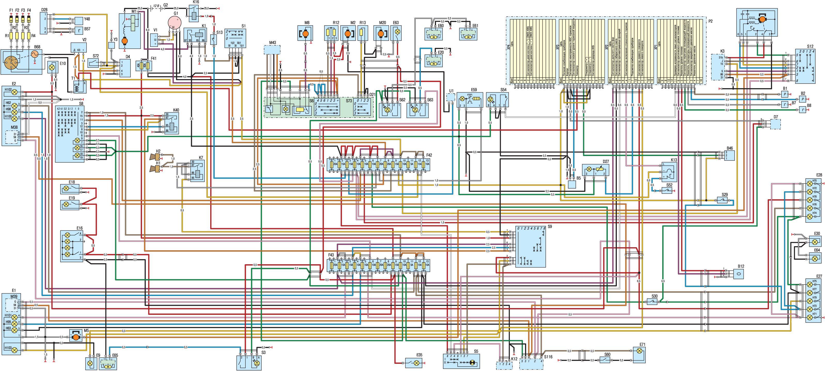 схема электрики в polo