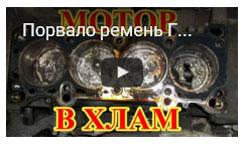 мотор в хлам