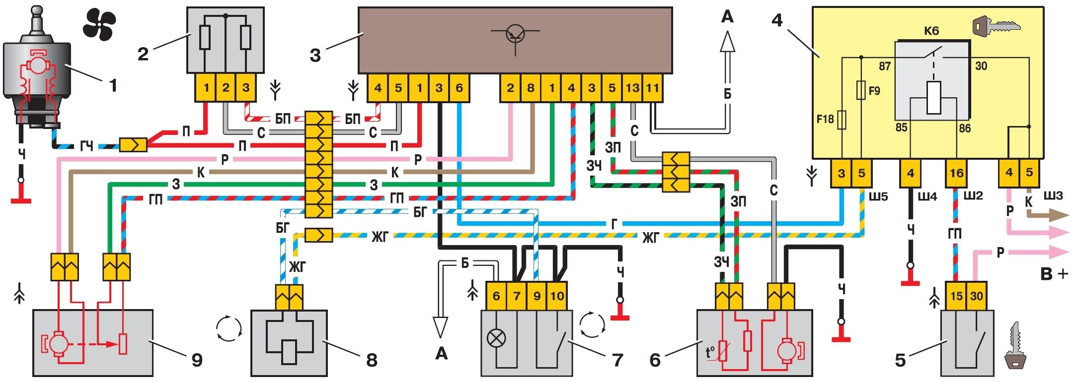 2110 otopitel - Схема подключения блока управления печкой ваз 2110