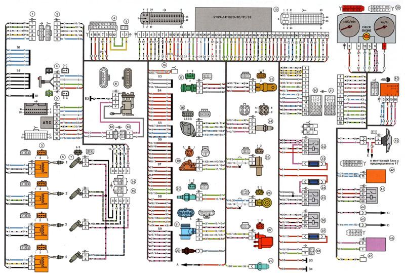 2114 system esud J72 21124 small - Схема подключения датчика детонации ваз 2114