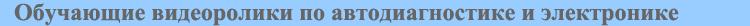 line reklama 2 - Схема подключения блока управления печкой ваз 2110